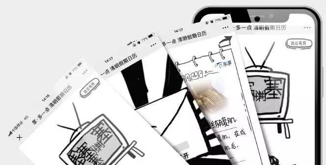 鸟哥笔记,新媒体运营,拇指部落Game,案例分析,内容运营,创意,H5