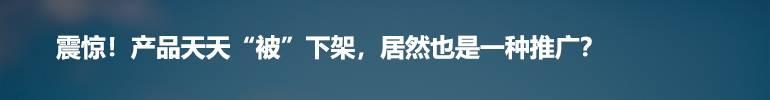 鸟哥笔记,ASO,张涛,App Store,马甲包,苹果