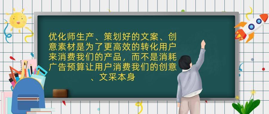 鸟哥笔记,广告营销,得米,营销,传播,案例分析,推广