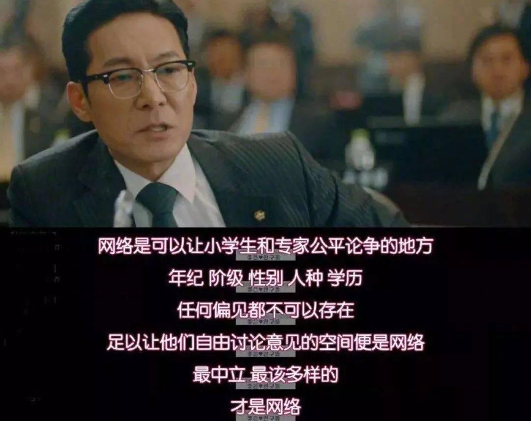 鸟哥笔记,职场成长,杨子君,思维