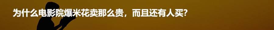 鸟哥笔记,广告营销,乌玛小曼,流量,传播,内容营销