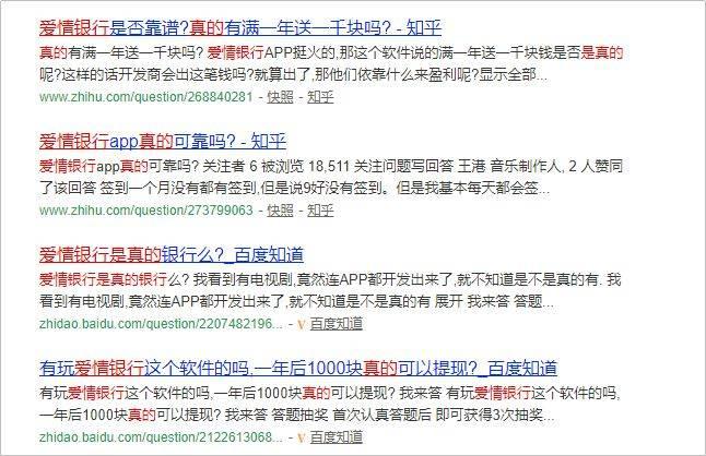 鸟哥笔记,用户运营,套路编辑部,案例分析,裂变,激活