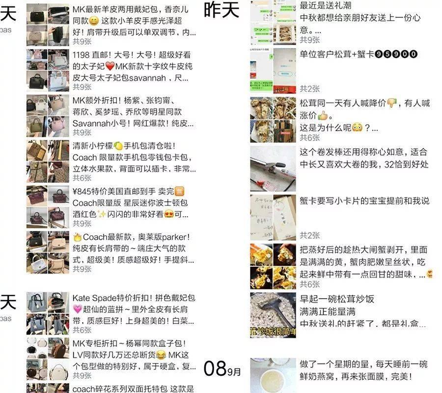 鸟哥笔记,用户运营,潘大福,微信,案例分析,电商