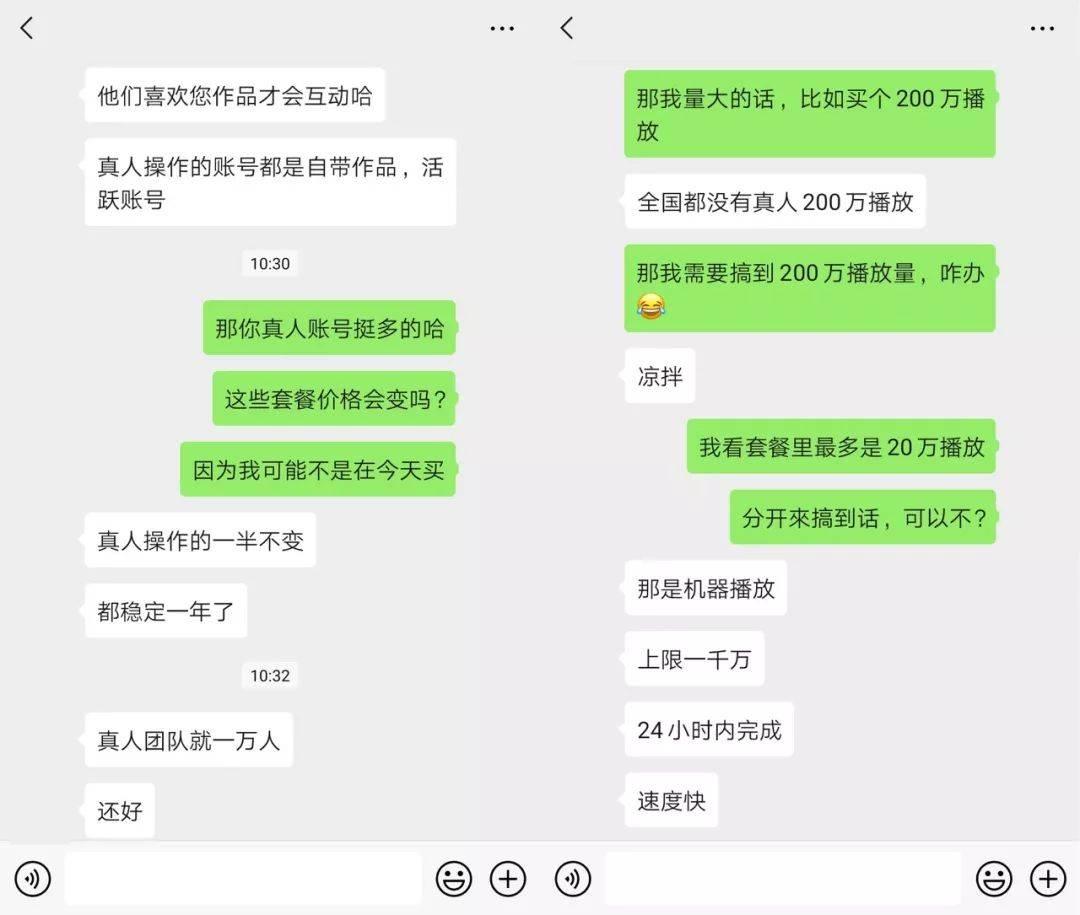 一分时时彩,广告营销,黄小曼,营销,抖音,五分11选5