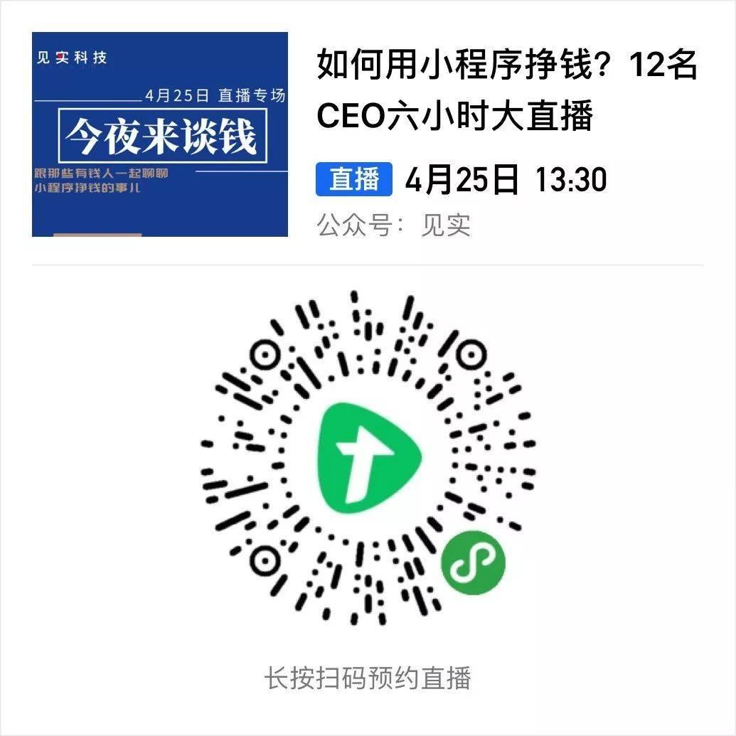 鸟哥笔记,课程活动,徐志斌,行业动态,新媒体营销,互联网