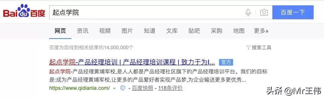 鸟哥笔记,广告营销,Mr王伟,策略,广告