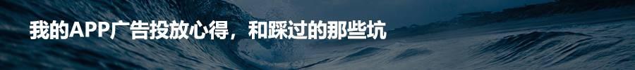 鸟哥笔记,ASO,空灵,CPD,推广,应用市场