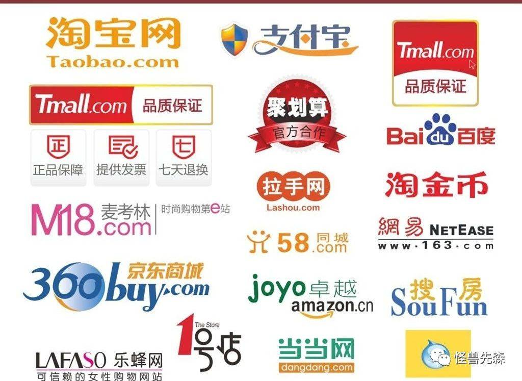 鸟哥笔记,广告营销,怪兽先森,营销,策略,品牌推广
