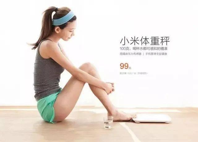 小米的一些产品广告