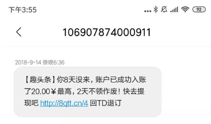 鸟哥笔记,用户运营,刘玮冬,用户研究,用户运营,留存,促活