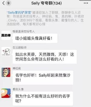鸟哥笔记,新媒体运营,王婷,用户研究,文案,用户研究,社交,热点