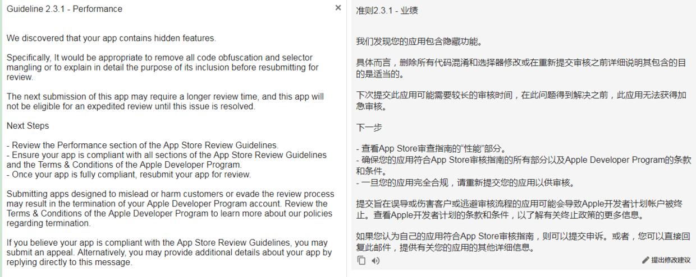 鸟哥笔记,ASO,占帆,马甲包,应用商店,案例分析,机刷,苹果