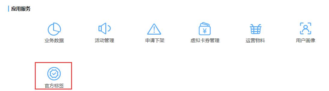 鸟哥笔记,ASO,阿C,APP推广,应用商店,渠道