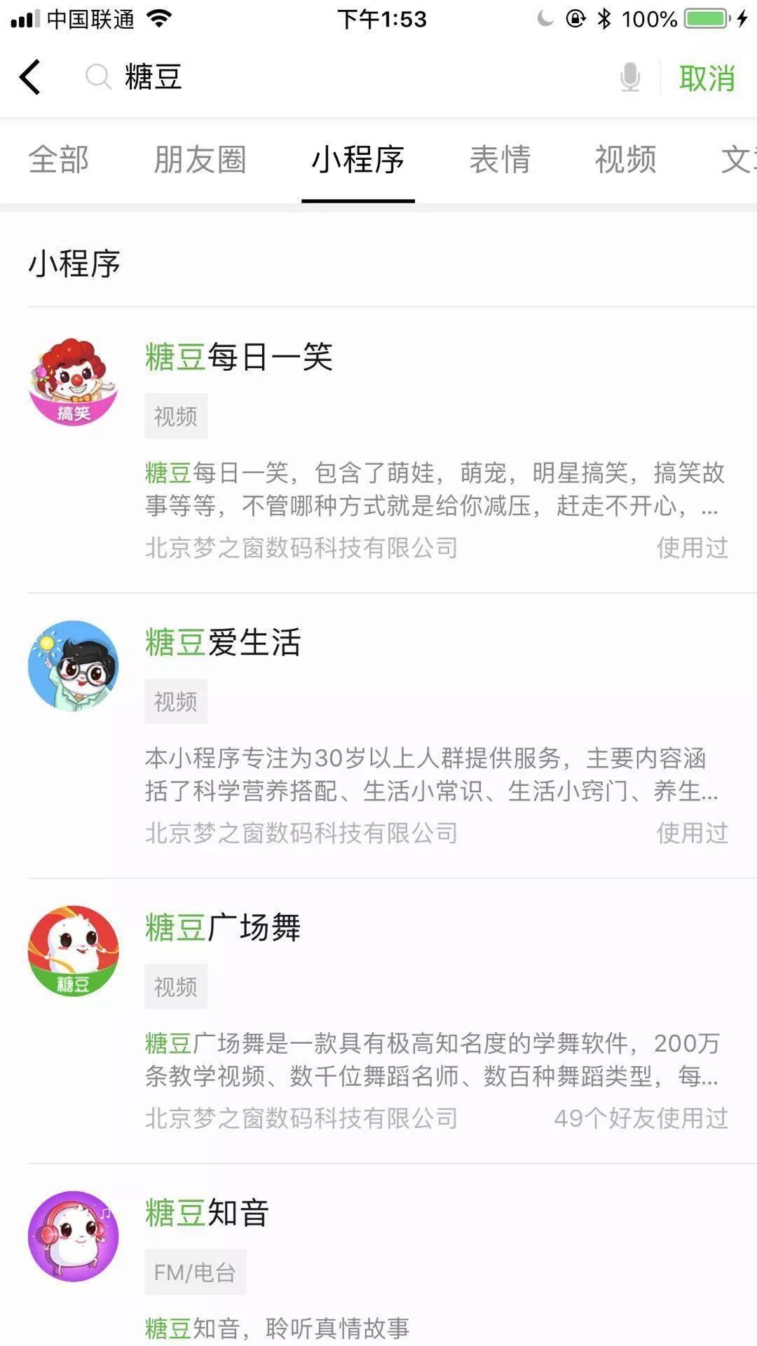 鸟哥笔记,新媒体运营,杨昊,小程序,涨粉,标题