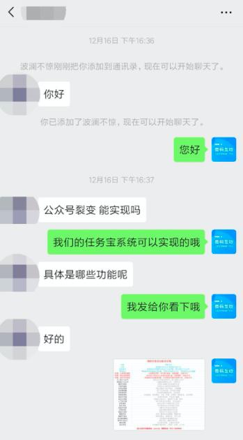 一分时时彩,SEM,小禹哥,案例分析