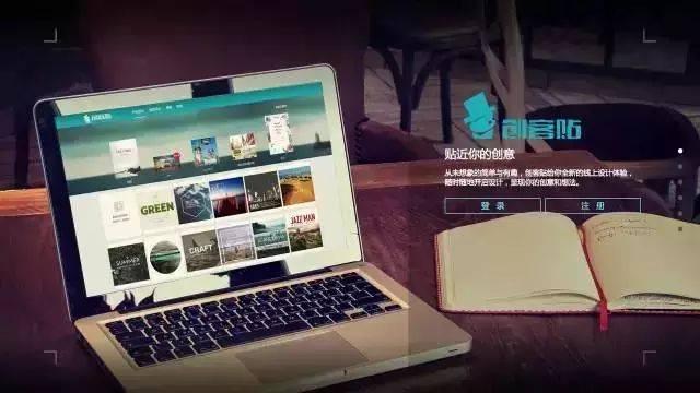 鸟哥笔记,新媒体运营,木木老贼,新媒体运营,排版,网站