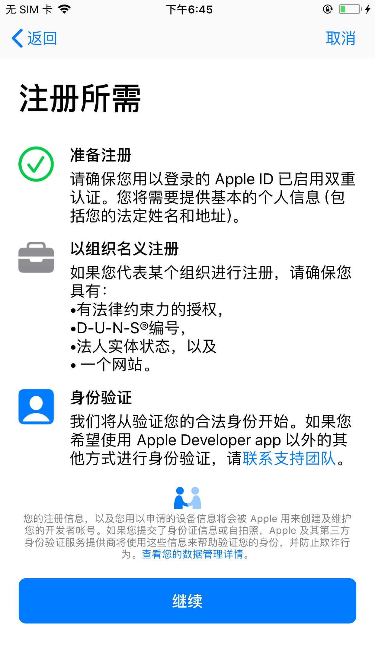 鸟哥笔记,ASO,王不饿啊,应用商店,总结,苹果