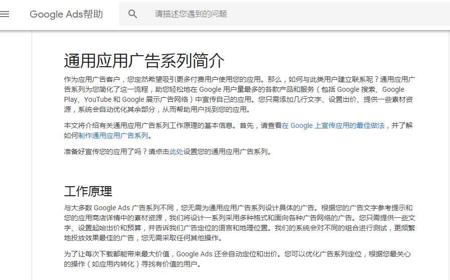 中文App要出海应该怎么下手?我去香港、韩国试了试