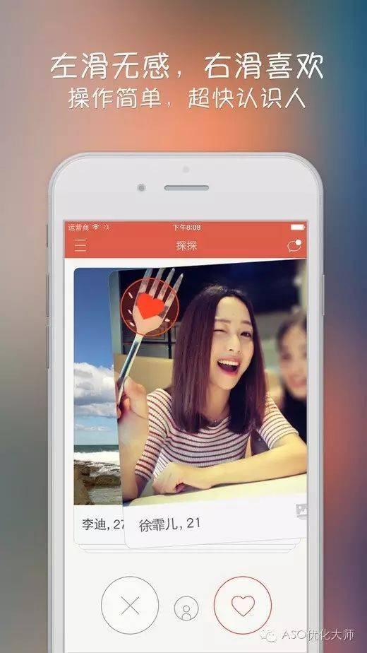 一分时时彩,ASO,APPBK王亮,app五分11选5,aso,一分时时彩,转化率