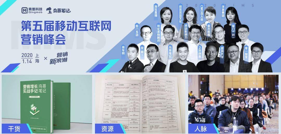 鸟哥笔记,广告营销,白树Shu,用户研究,定位