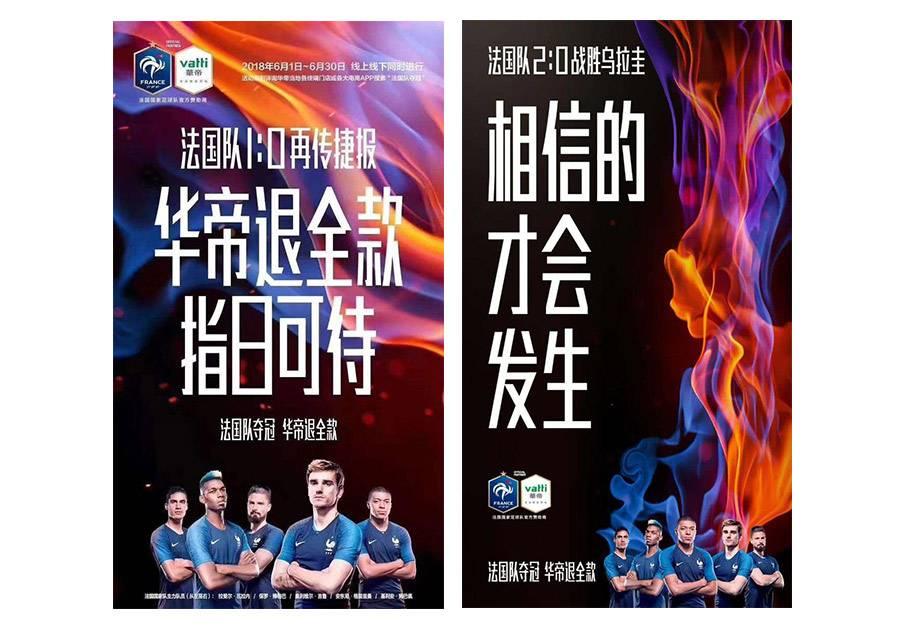 鸟哥笔记,广告营销,刘哲,social营销案例,创意,热点