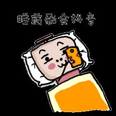 鸟哥笔记,行业动态,苏青阳,微信,行业动态,抖音,互联网
