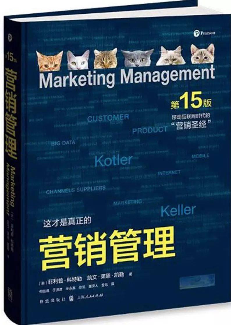 鸟哥笔记,广告营销,空手,品牌定位,营销,品牌价值,品牌价值