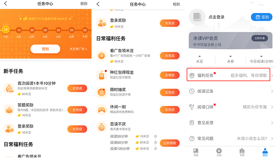 鸟哥笔记,行业动态,刘秋平,行业动态,产品分析,运营模式