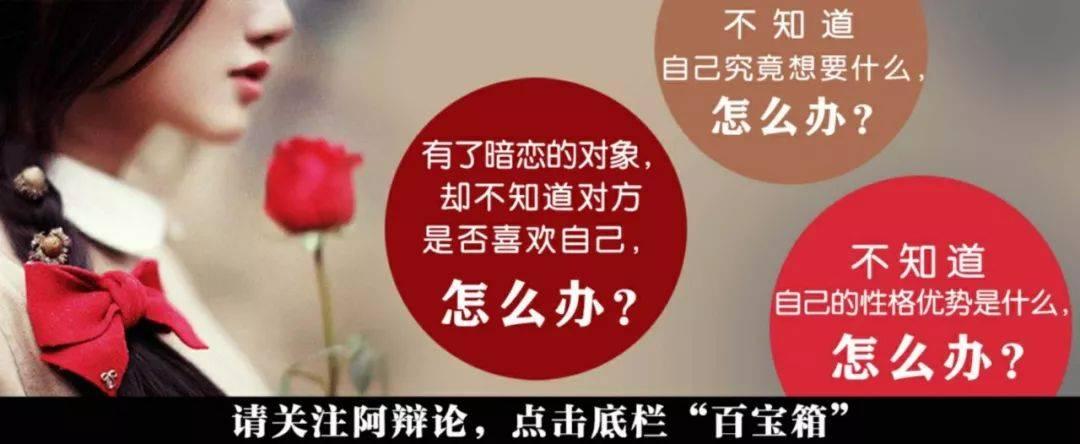 鸟哥笔记,新媒体运营,辩手李慕阳,裂变,微信,流量