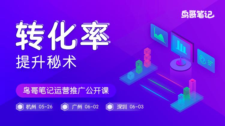 官网移动端大banner.png