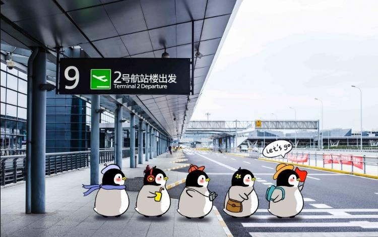 周末来聚一聚吧~鸟哥笔记APP推广人脉沙龙|2019第一站上海