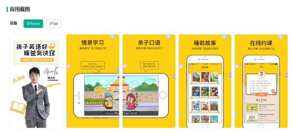 鸟哥笔记,ASO,灰灰木,APP推广,App Store,ASO优化,积分墙