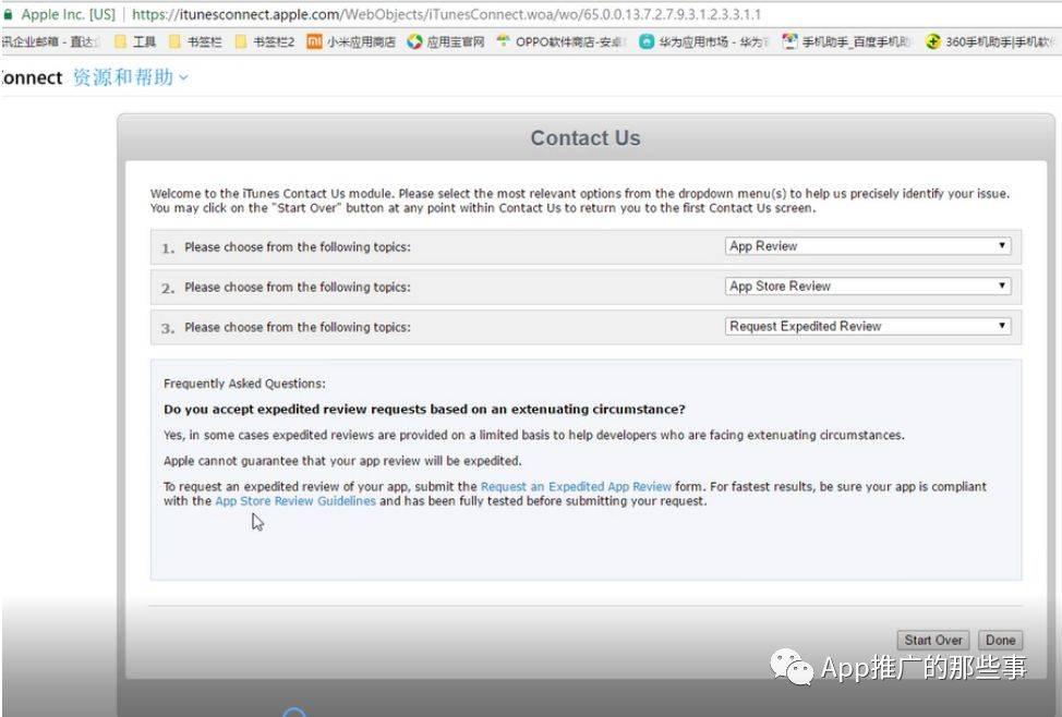 鸟哥笔记,ASO,无忌,App Store,应用市场,