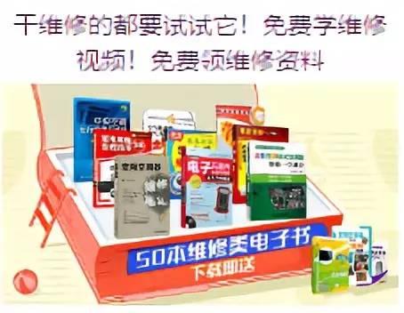鸟哥笔记,信息流,胖虎,信息流,SEM,广告营销