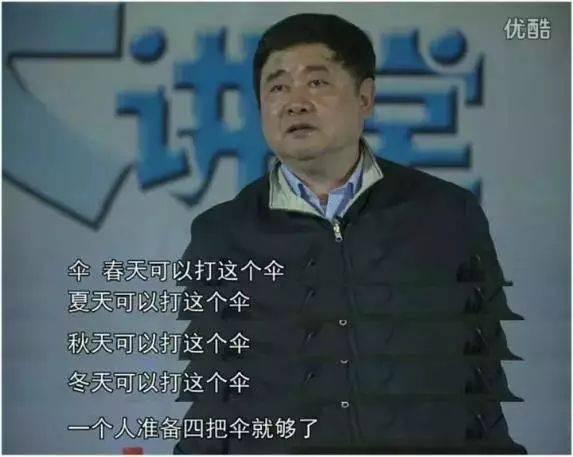 鸟哥笔记,新媒体运营,徐琳,案例分析,新媒体营销,创意,刷屏,内容营销