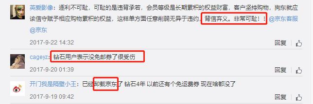 鸟哥笔记,用户运营,陈维贤,用户研究,留存,拉新,拉新
