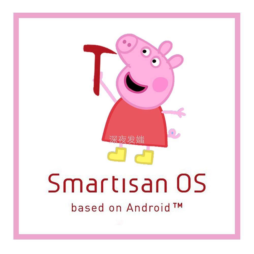 史上最全「小猪佩奇」品牌logo,表情包合集