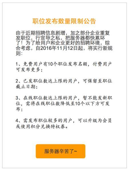 鸟哥笔记,用户运营,韩利,用户增长,用户运营