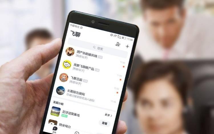"""张一鸣再推社交应用!这个""""微信+豆瓣""""的社交新贵来势汹汹"""