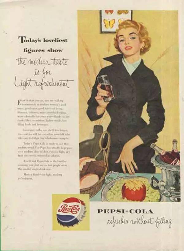 值得学习1898~2019百事可乐广告简史  品牌推广  第8张