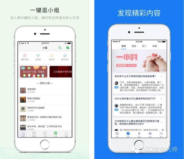 鸟哥笔记,ASO,APPBK王亮,app推广,aso,运营,转化率