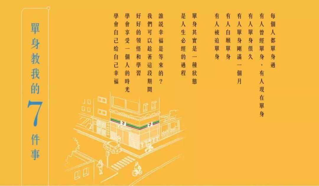 鸟哥笔记,行业动态,乌玛小曼,行业动态,营销,互联网