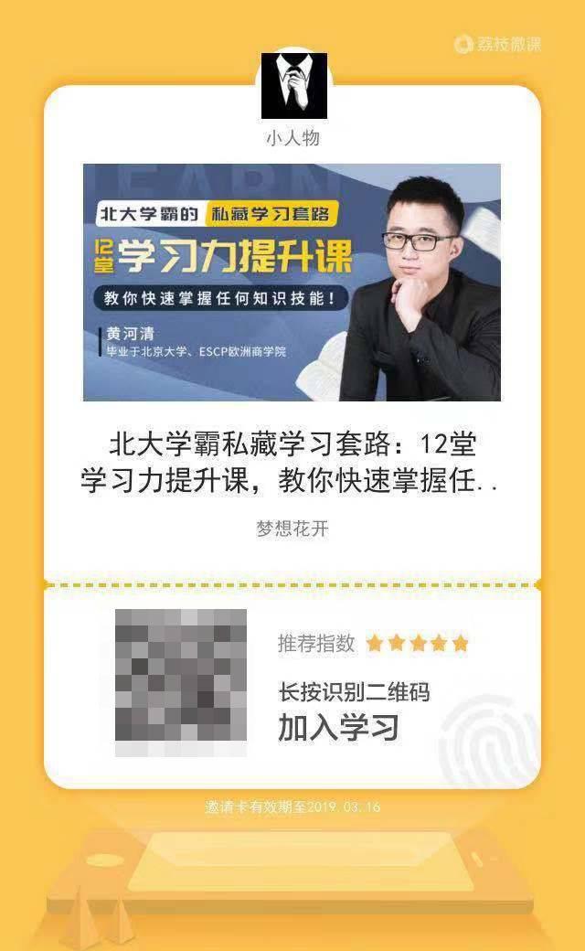 一分时时彩,新媒体一分时时彩,孙铭,一分时时彩规划,新媒体营销,用户增长