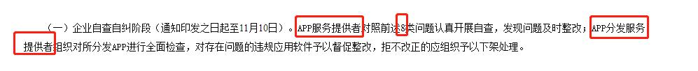 一分时时彩,ASO,小妖精,App Store,应用商店,苹果