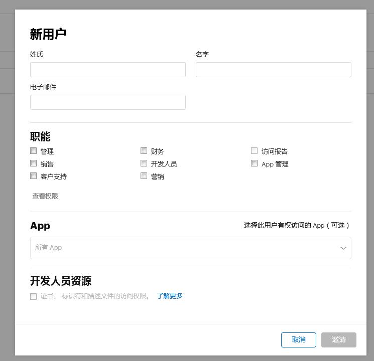 鸟哥笔记,ASO,占帆,APP推广,App Store,马甲包