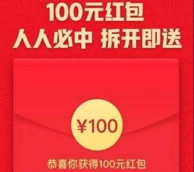 一分时时彩,广告营销,刘志兴,营销,策略