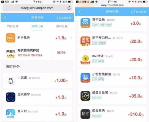 鸟哥笔记,ASO,小鱼赚钱,aso优化,app推广,小鱼赚钱