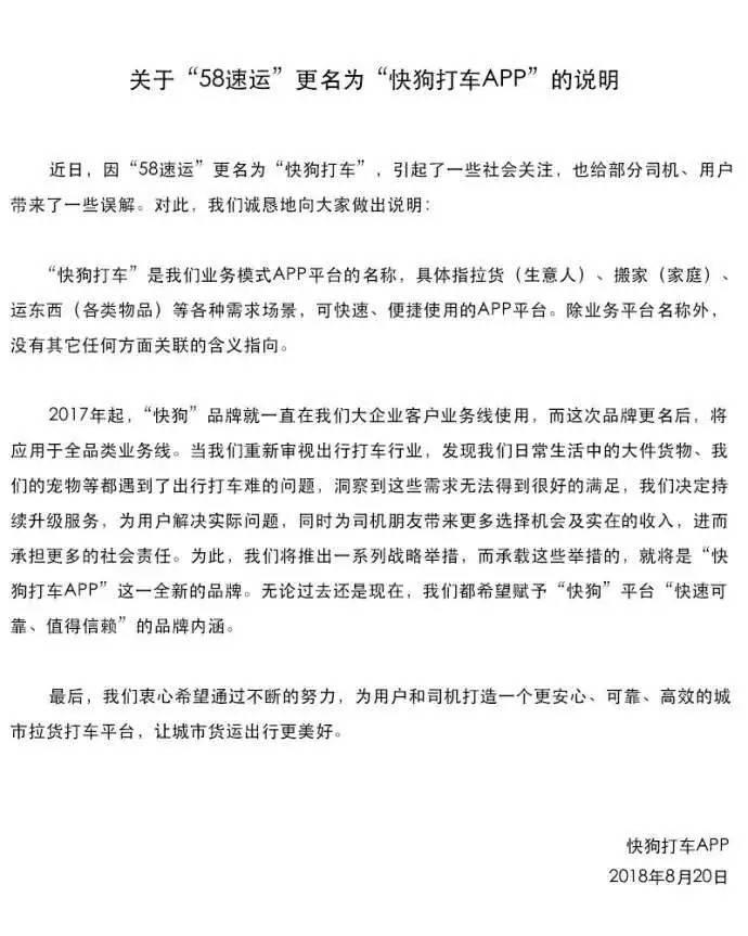 鸟哥笔记,广告营销,叶丹艳,营销,策略,传播