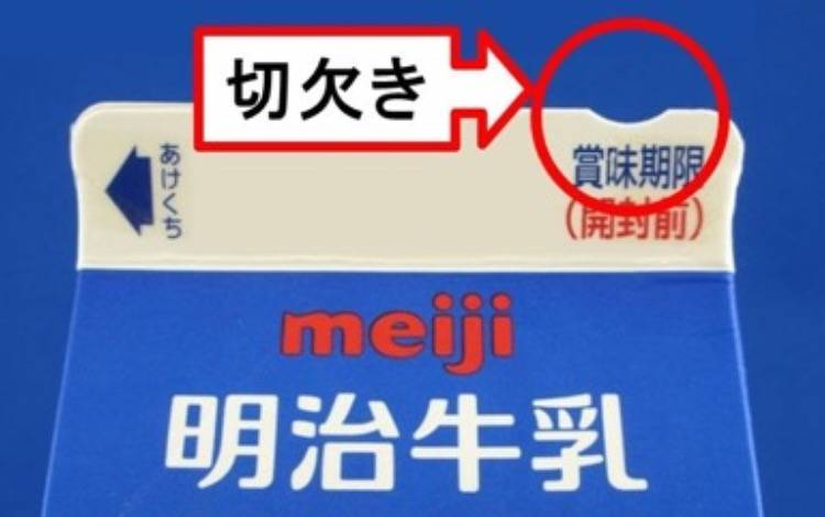"""细节""""狂魔""""日本人,如何利用小心思打造爆款产品?"""