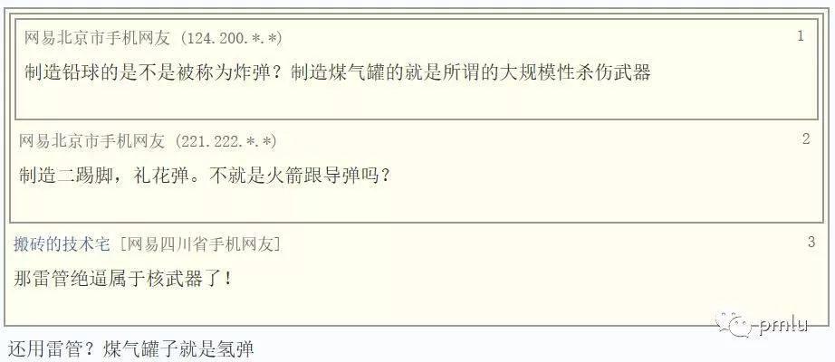 鸟哥笔记,用户运营,pm马璐,社区运营,社群,产品运营